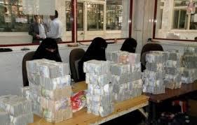 البنك المركزي اليمني يستعد لإستقبال تعزيز مالي ضخم يقضي على أزمة السيولة