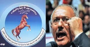 """""""المخلوع"""" يورث قيادة حزبه ومراقبون يتوقعون خروجه من اليمن"""
