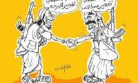 """ثقافة الحوثي والداعشي فى الخراب واحدة """" كاريكاتير"""