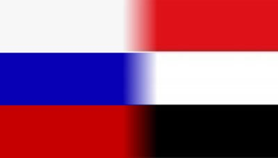 روسيا تعلن مساندة اليمن لحل أزمة السيولة النقدية .. ولكن بشرط !