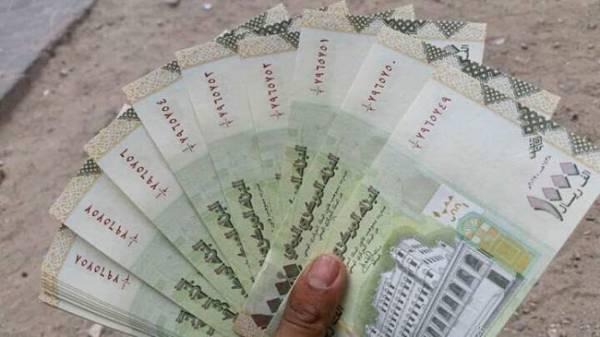استقرار اسعار العملات مقابل الريال اليمني اليوم الجمعة | 4 أكتوبر 2019