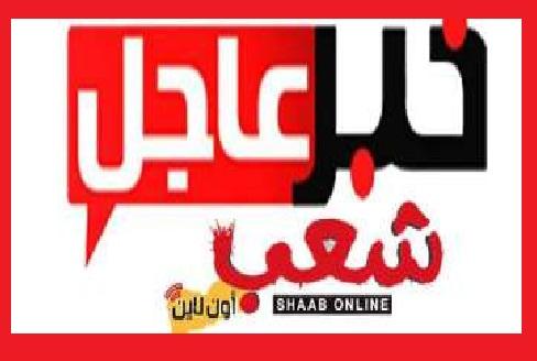عاجل | الجيش الوطني يوقع النخبة الشبوانية في فخ ويستعيد مدينة عزان خلال أقل من ساعة
