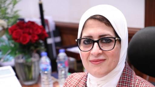 وزيرة الصحة المصرية هالة زايد تكشف سبب انتشار فيروس كورونا في اوروبا وتقدم هذه النصائح