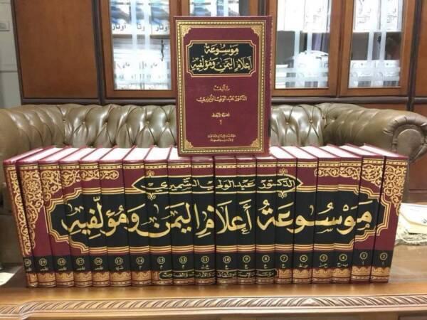 عبدالولي الشميري: موسوعة أعلام اليمن ستتم مراجعتها وهذه الطبعة هي طبعة تجريبية
